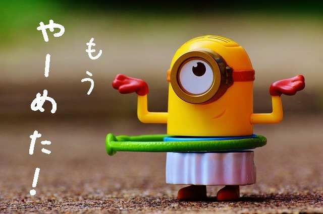 minion-972908_640_mini