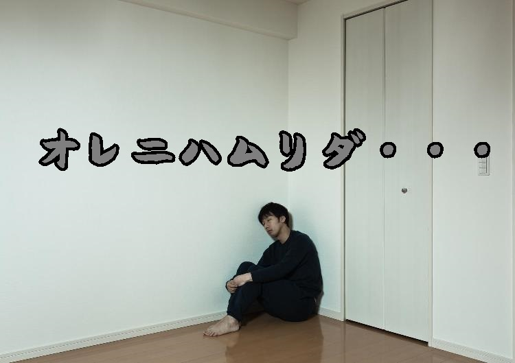 shared-img-thumb-PAK93_heyanosumidetaikuzuwari20140322_TP_V