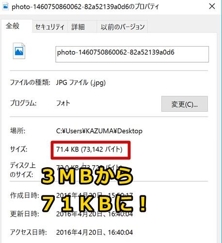 71k_mini