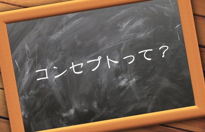 school-916678_1280_mini