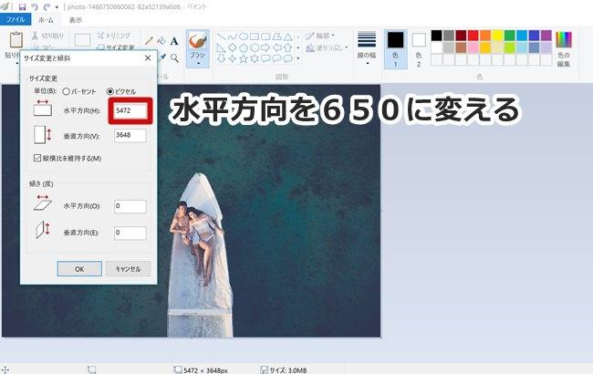suiheihoukou_mini