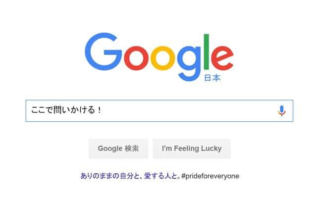 google_mini
