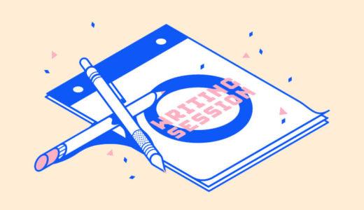 ブログ初心者が知っておきたい読みやすい文章の書き方7つのポイント