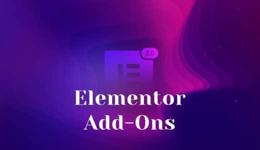 WPプラグインElementorをより便利に拡張するアドオン7選